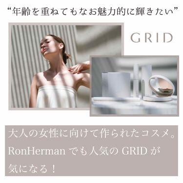スキンヴェール/GRID/化粧下地を使ったクチコミ(1枚目)