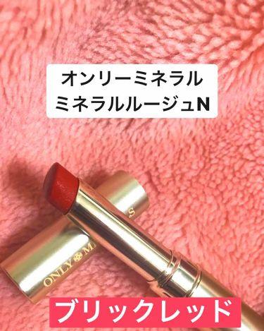ミネラルルージュN/ONLY MINERALS/口紅 by あやパンマン