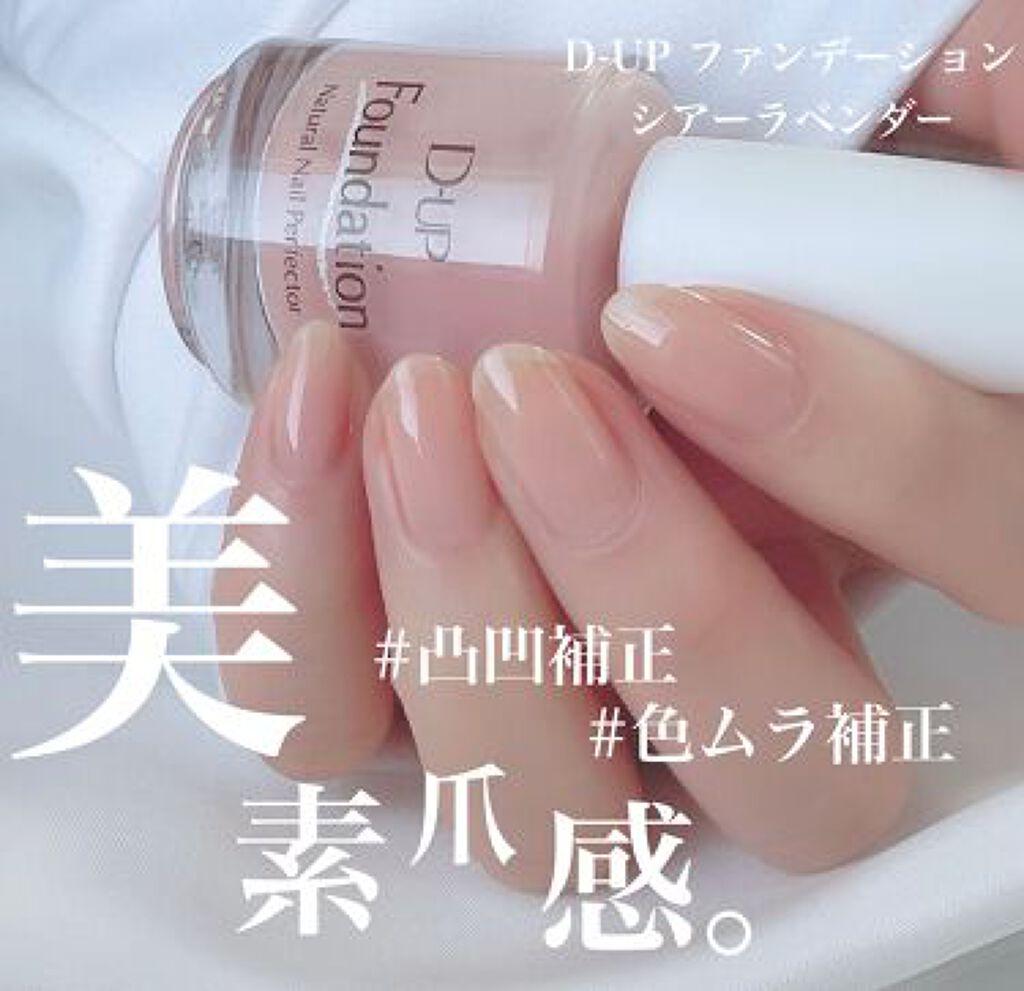 【爪を綺麗にするセルフケア方法まとめ】清潔感のある美爪で好印象な手元にのサムネイル