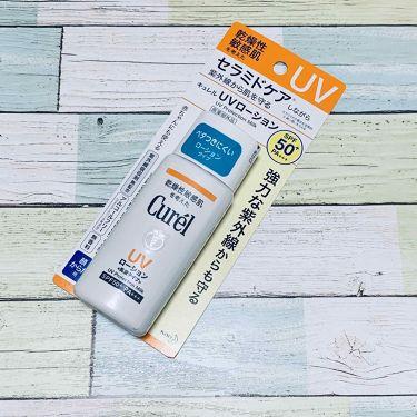 UVローション SPF50+/Curel/日焼け対策・ケアを使ったクチコミ(1枚目)
