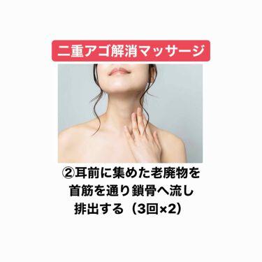 しゅり@小顔専門トレーナー on LIPS 「背が低くて小柄な方だけど二重アゴのせいで顔がデカく見えるまわり..」(3枚目)