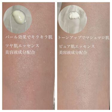 コパトーン キレイ魅せUV キラキラ肌/コパトーン/日焼け止め(顔用)を使ったクチコミ(2枚目)