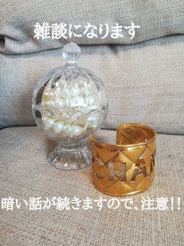 自己紹介/雑談/その他/その他を使ったクチコミ(1枚目)