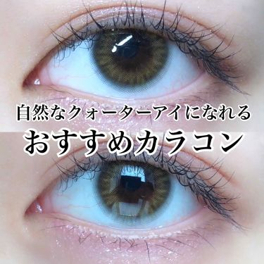 Lighly Pastel brown /THEPIEL/その他を使ったクチコミ(1枚目)