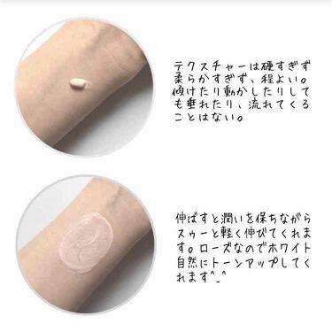 UVイデア XL プロテクショントーンアップ ローズ/LA ROCHE-POSAY/日焼け止め(顔用)を使ったクチコミ(2枚目)
