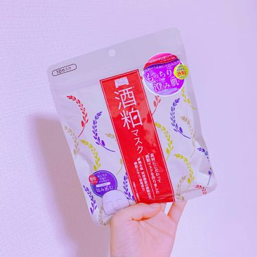 ワフードメイド 酒粕マスク/pdc/シートマスク・パックを使ったクチコミ(1枚目)