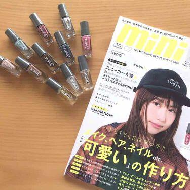 mini  mini 2月号付録 X-girl 特製ネイルセット