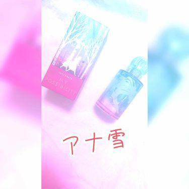 マイポシビリティー/インテグレート/香水(レディース)を使ったクチコミ(1枚目)