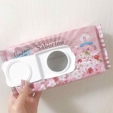 サボリーノ 目ざまシート SA 20(桜の香り)/サボリーノ/シートマスク・パックを使ったクチコミ(3枚目)