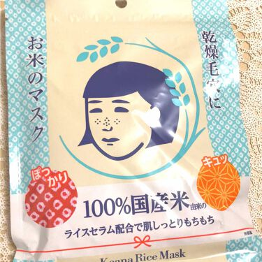 Ma-Na.さんの「毛穴撫子お米のマスク<シートマスク・パック>」を含むクチコミ