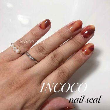 INCOCO インココ  マニキュアシート/インココ/マニキュアを使ったクチコミ(1枚目)