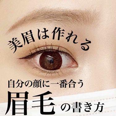 ヘビーローテション カラーリングアイブロウ ナチュラルブラウン04/キスミー/眉マスカラを使ったクチコミ(1枚目)