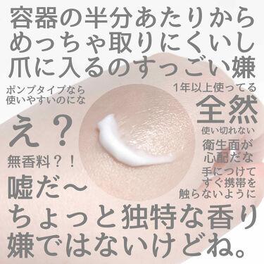 モイスチャライジング クリーム/セタフィル/ボディクリームを使ったクチコミ(3枚目)