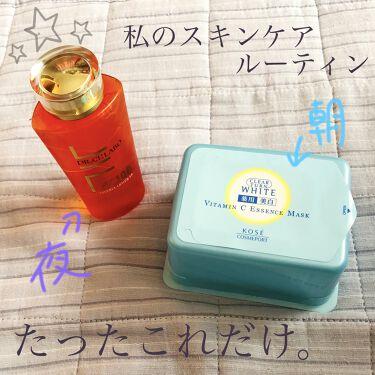 トレリアン フォーミングクレンザー/ラ ロッシュ ポゼ/洗顔フォームを使ったクチコミ(1枚目)