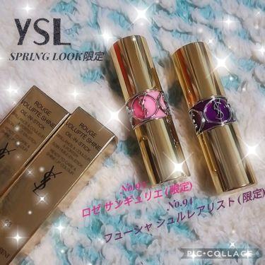 ルージュ ヴォリュプテ シャイン/YVES SAINT LAURENT BEAUTE/口紅を使ったクチコミ(1枚目)