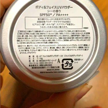 濃密うるみ肌 オールインワンリッチジェル/DHC/オールインワン化粧品を使ったクチコミ(2枚目)