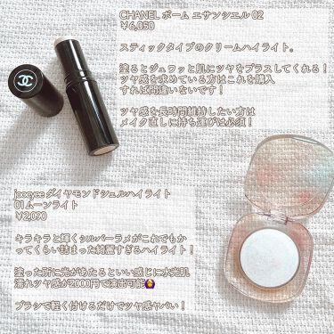 フルール オードパルファム(Fleur)/AUX PARADIS /香水(レディース)を使ったクチコミ(5枚目)