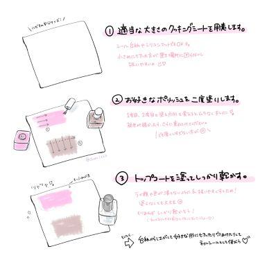 ネイルポリッシュ/HOMEI/マニキュアを使ったクチコミ(2枚目)