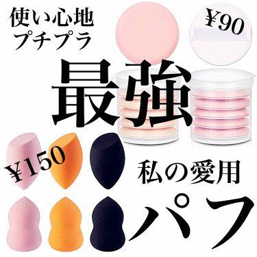 모모_koyagiさんの「雑談」を含むクチコミ