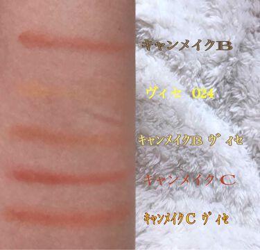 ヴィセ アヴァン シングルアイカラー/Visee/パウダーアイシャドウを使ったクチコミ(3枚目)