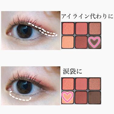eye color palette/heme/パウダーアイシャドウを使ったクチコミ(4枚目)