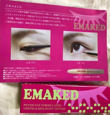 EMAKED (エマーキット)/水橋保寿堂製薬/まつげ美容液を使ったクチコミ(2枚目)