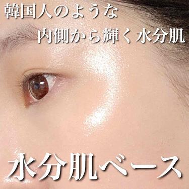 ダブルラスティング ファンデーション(旧)/ETUDE/リキッドファンデーション by koyagi