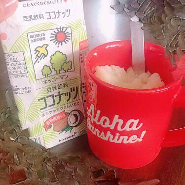 月子さんの「キッコーマン豆乳飲料<ドリンク>」を含むクチコミ