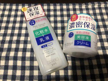 【画像付きクチコミ】美容液たっぷりで肌がもちもちになるPureNaturalピュアナチュラルの化粧水 エッセンスローションUVNとクリームエッセンス モイストNを使ってみました。化粧水のピュア ナチュラルエッセンスローションUVN化粧水と乳液がこれひとつ...