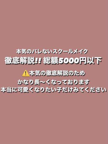 【旧品】マシュマロフィニッシュパウダー/キャンメイク/プレストパウダーを使ったクチコミ(1枚目)