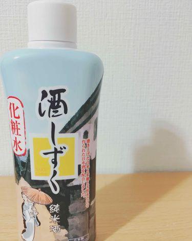 酒しずく/DAISO/化粧水 by nozomi.