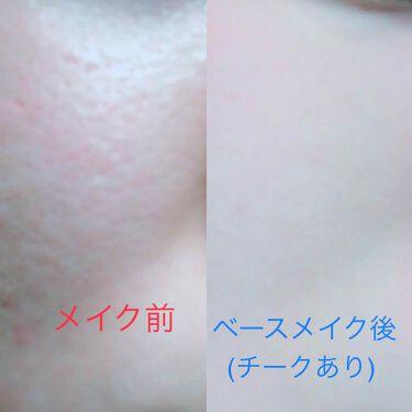 スムーススキンカバー/ミムラ/化粧下地を使ったクチコミ(2枚目)