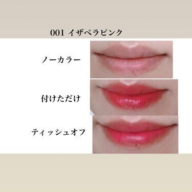 エマルジョンリップティント/HOWDOiLOOK/口紅を使ったクチコミ(4枚目)