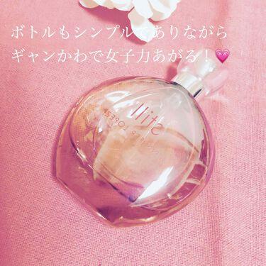 スティル ジェニファー・ロペス オード パルファム/ジェニファー・ロペス/香水(レディース)を使ったクチコミ(2枚目)