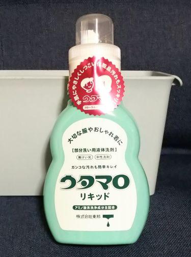 ウタマロリキッド/東邦/香り付き柔軟剤・洗濯洗剤を使ったクチコミ(1枚目)