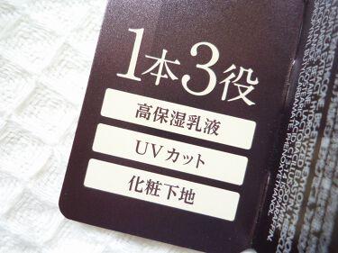 リンクルデイミルク UV/ザ・レチノタイム/日焼け止め(顔用)を使ったクチコミ(2枚目)