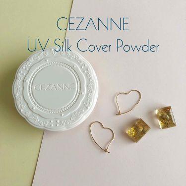 UVシルクカバーパウダー/CEZANNE/プレストパウダー by エイミー