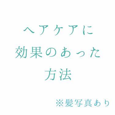 千夜子さんの「エッセンシャルナイトケアミルク<アウトバストリートメント>」を含むクチコミ