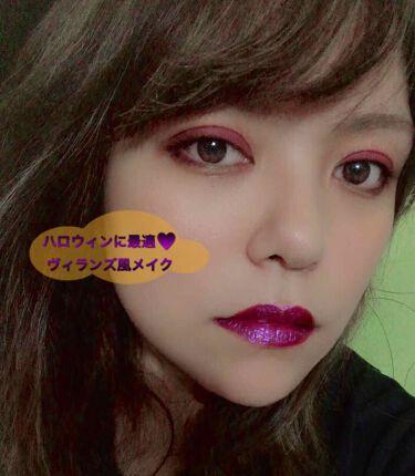 キス オブ スターズ リップスティック/M・A・C/口紅を使ったクチコミ(1枚目)