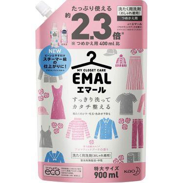 エマール アロマティックブーケの香り 900ml(つめかえ用)