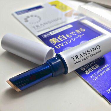 薬用ホワイトニングUVコンシーラー/トランシーノ/コンシーラーを使ったクチコミ(1枚目)