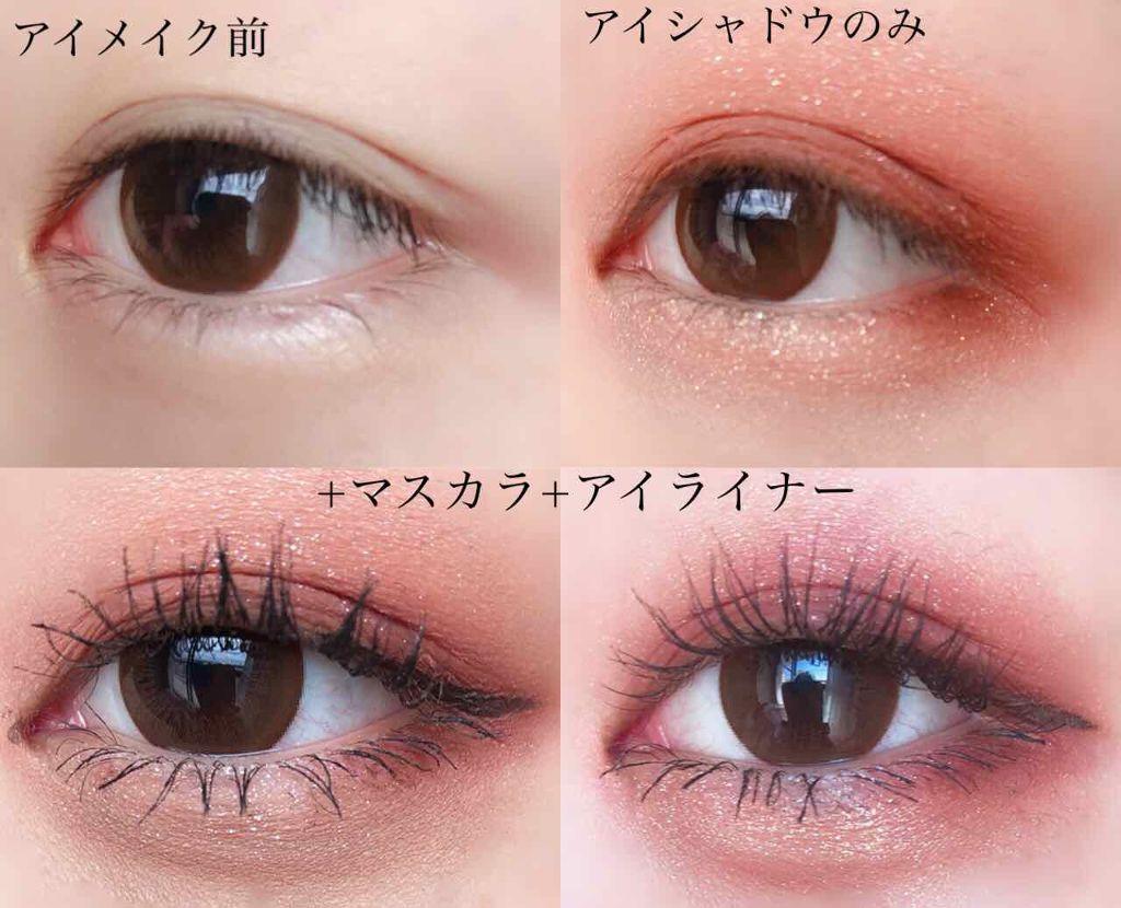 眼妝比較圖,有眼線和無眼線的差別