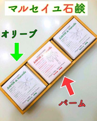 サボンド マルセイユOL/マリウス ファーブル ジューン/ボディソープを使ったクチコミ(1枚目)