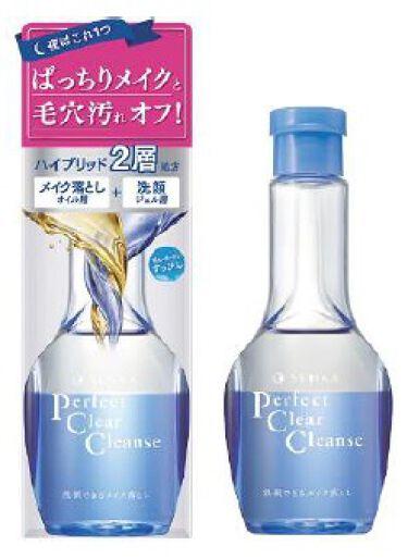 2020/9/2発売 専科 洗顔専科 パーフェクトクリアクレンズ