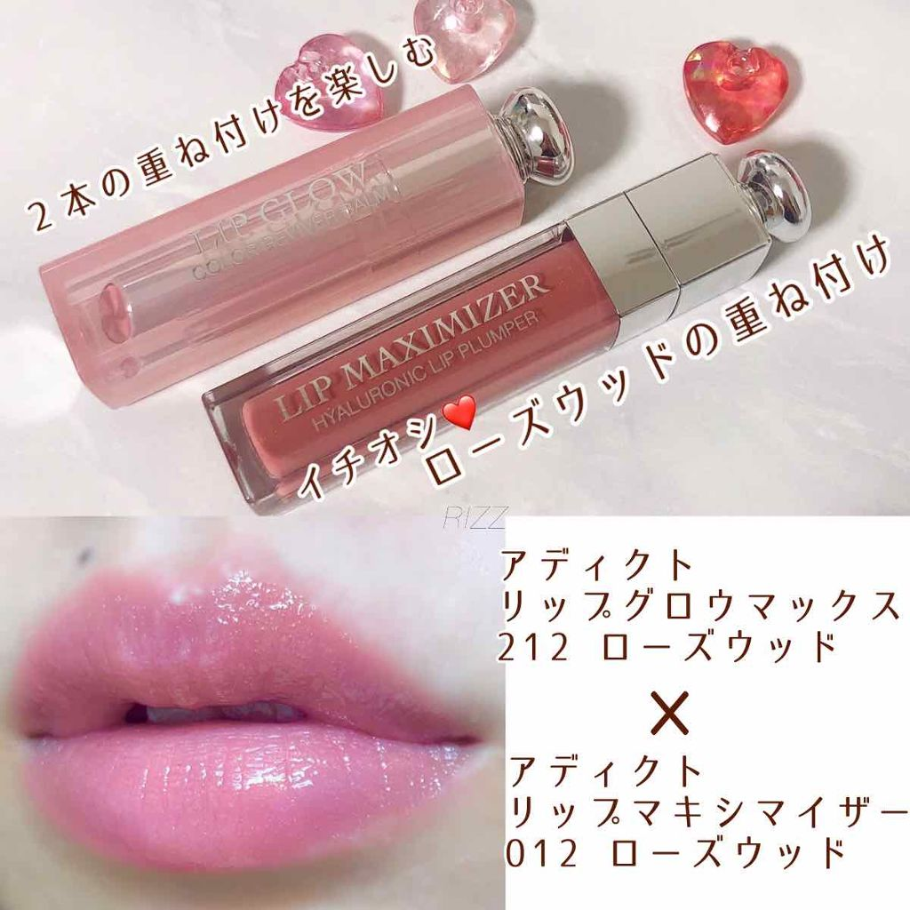 size 40 256bf c1c9b ディオール アディクト リップ マキシマイザー|Diorを使った ...