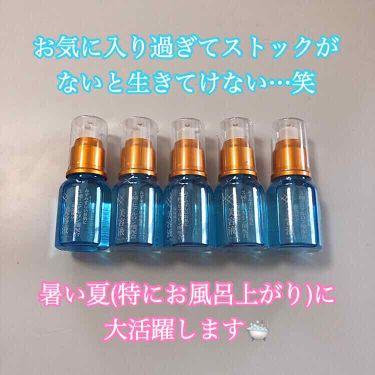 3種のヒアルロン酸配合 美容液/DAISO/美容液を使ったクチコミ(1枚目)