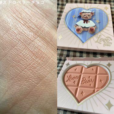 Love Bear ブラッシュ/FlowerKnows/パウダーチークを使ったクチコミ(6枚目)