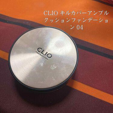 キル カバー アンプル クッション/CLIO/クッションファンデーションを使ったクチコミ(1枚目)