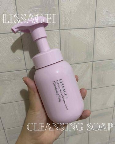 リサージ モイスト クレンジングソープ/リサージ/洗顔フォームを使ったクチコミ(1枚目)