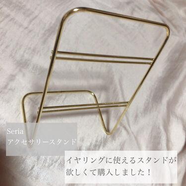 アクセサリートレイ(リング・ピアス収納)/DAISO/その他を使ったクチコミ(4枚目)